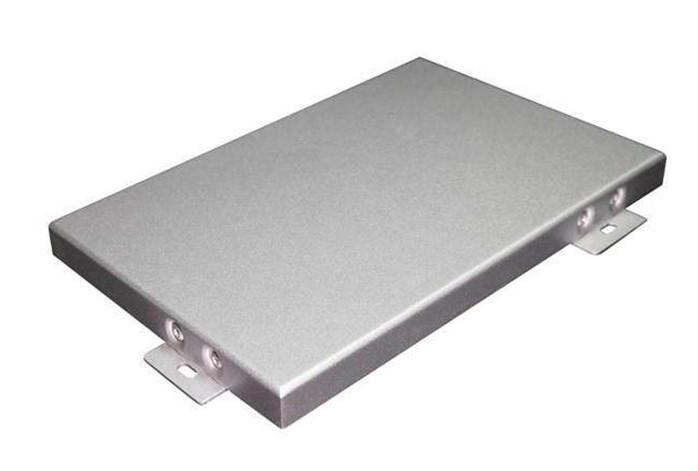 选择定制铝单板的厂家这五个细节不可忽略