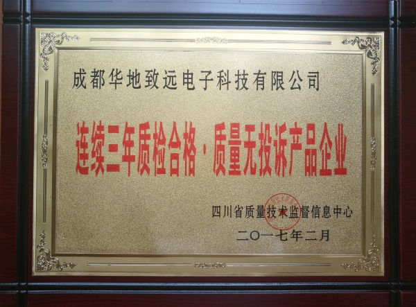 2017证书