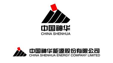 合作客户:中国神华