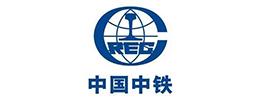 合作客户:中国中铁