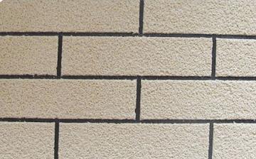 真石漆厂家谈关于仿石涂料与瓷砖相比的优势