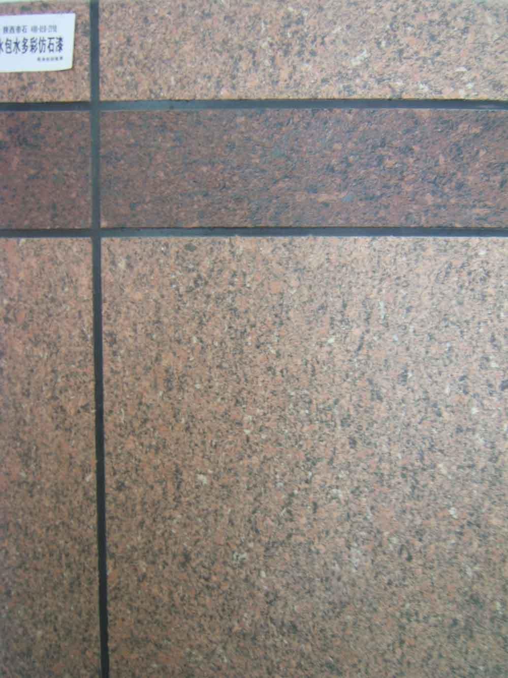 陕西外墙真石漆-花岗岩