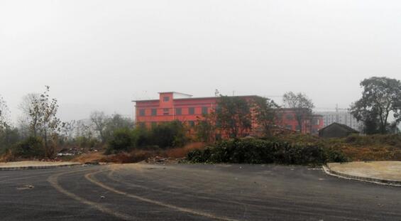 红旗东路一联合村改造项目