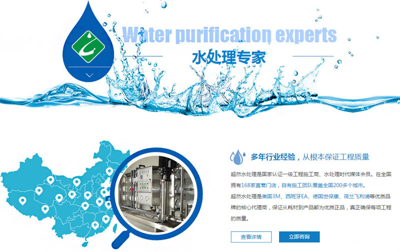 陕西医药用高纯水设备
