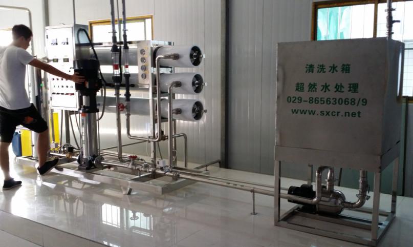 厂房水处理设备安装