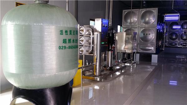 陕西超然水处理设备的产品有创新有质量