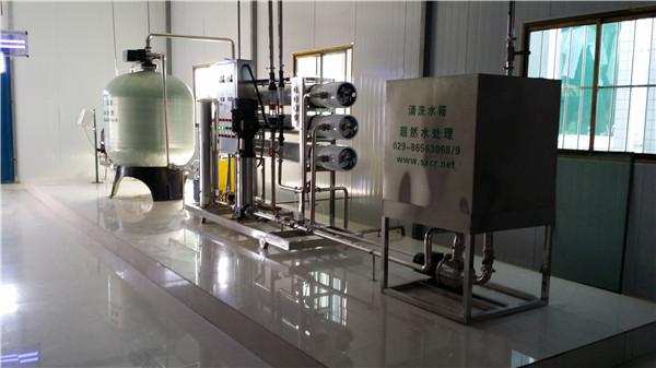 超然水处理设备服务到位,交货非常快!