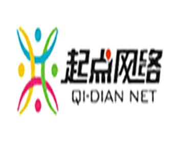 中山网络推广公司的核心竞争力是什么?