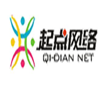 中山网络公司