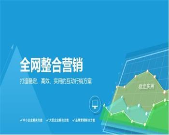 中山网站建设的发展趋势