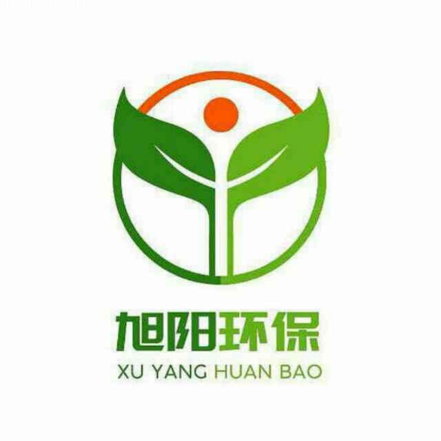 中山市旭阳环保设备有限公司反馈