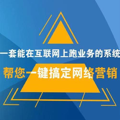 中山网络推广公司工作内容,如何做好网络推广不踩雷