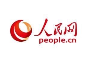 中小企业复工率超七成(国务院联防联控机制发布会)