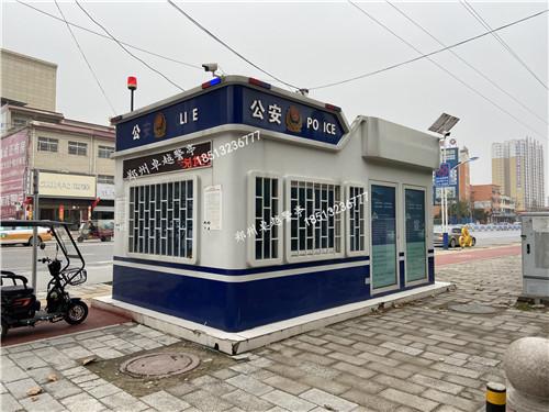 郑州警亭-南阳镇平的警亭