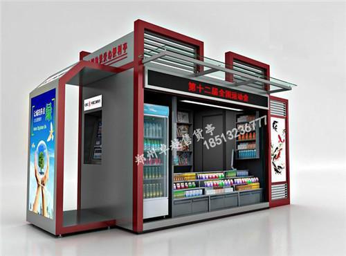 我们在选择郑州售货亭时的注意事项是什么