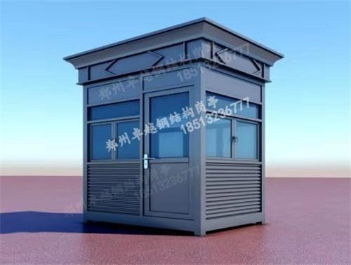 郑州岗亭-T012-钢结构岗亭