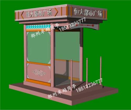 郑州岗亭-T059-站台岗亭