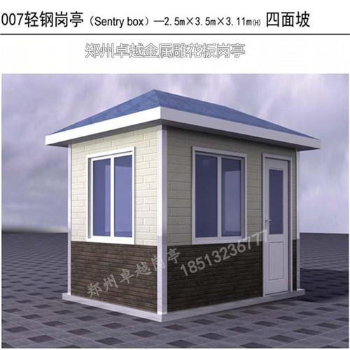 郑州金属雕花板岗亭T029