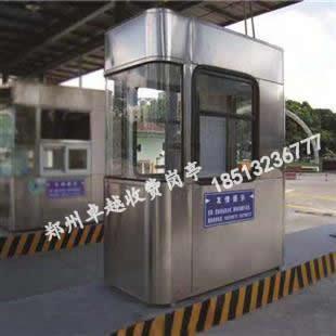 T131-收费站岗亭