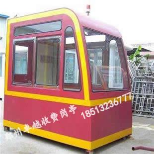 T134-收费站岗亭