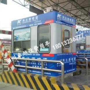 T130-收费站岗亭