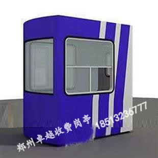 T133-高速收费亭