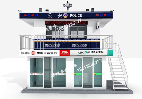 T104-警务岗亭