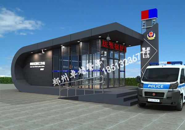 郑州警亭—T088-警务岗亭