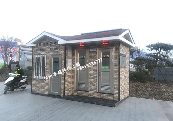 郑州移动公厕—T086-移动卫生间