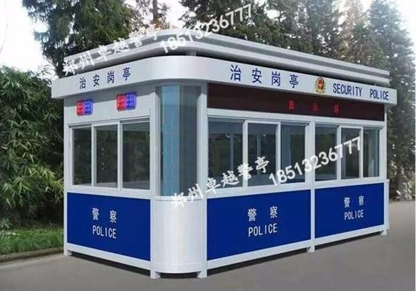 郑州警亭厂家—T110-警务岗亭