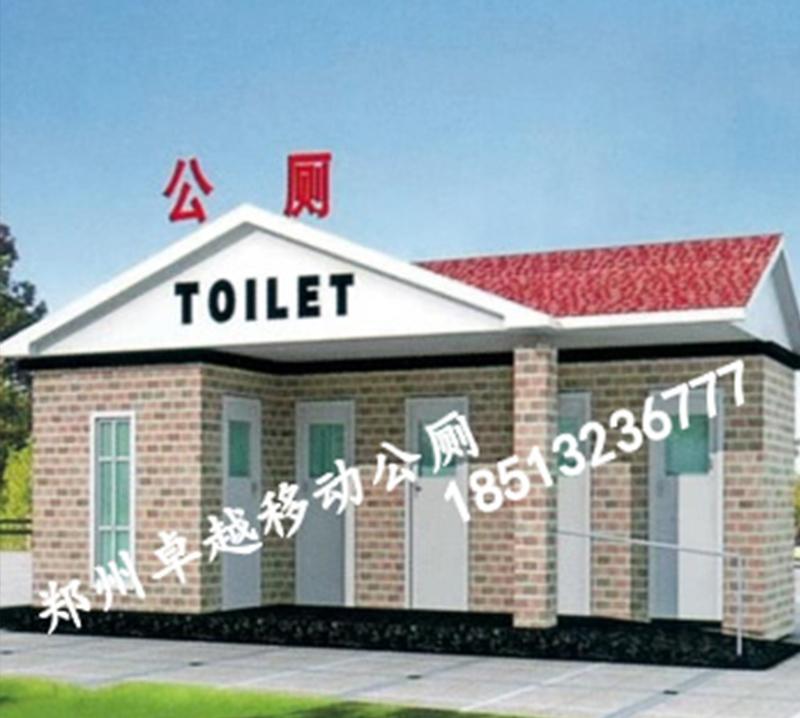针对郑州移动厕所防滑地面这四点要求你注意到了吗?