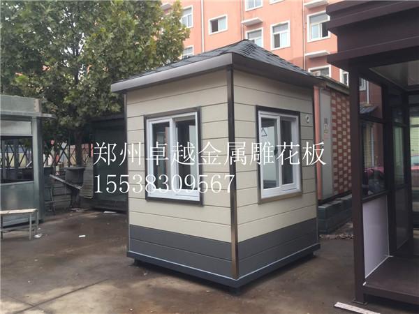 金属雕花板发往上海市现场图