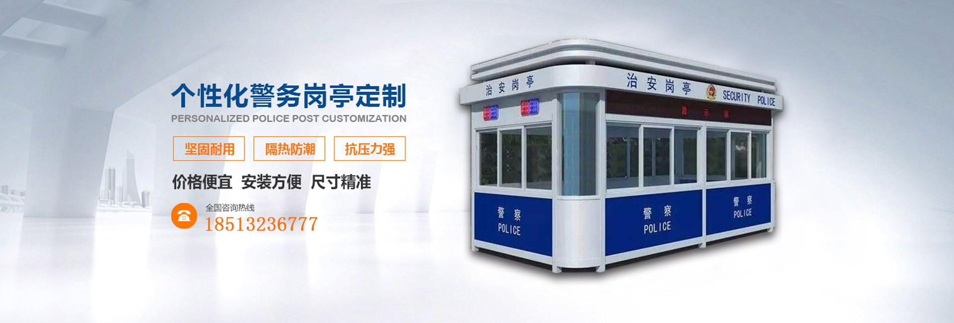 郑州移动公厕批发定制