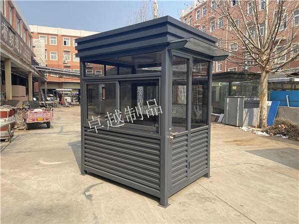 郑州岗亭-T020-钢结构岗亭