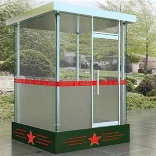 郑州岗亭-T009-防弹玻璃岗亭