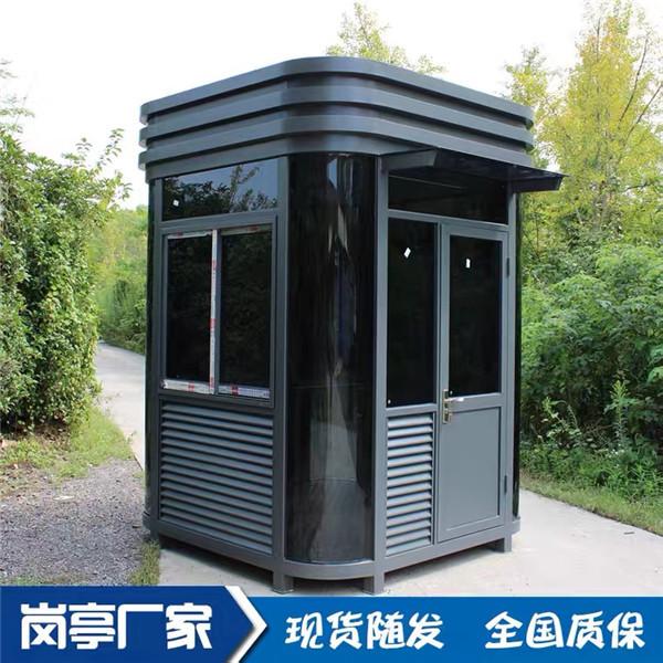 郑州岗亭-T021-钢结构岗亭