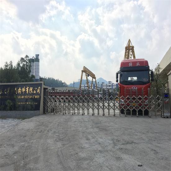 广东大禺预制构件有限公司