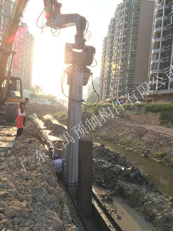 预应力混凝土板桩施工时应注意什么?