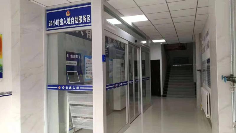 武威市出入境自助服务区身份证门禁系统