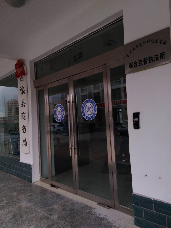 古浪县商务局人脸识别门禁系统