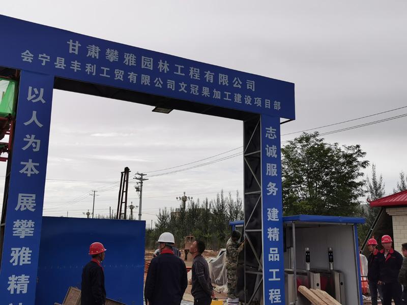会宁县工地人脸实名制系统双通道调试完工