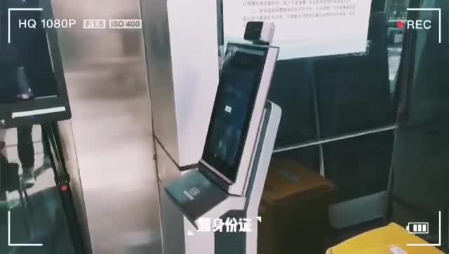 甘肃省人民医院人脸识别测温系统