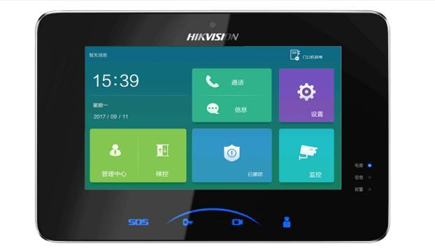DS-KH8300-CL全数字触摸屏室内机