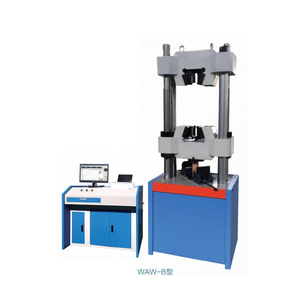 微机控制电液伺服式万能试验机WAW-B