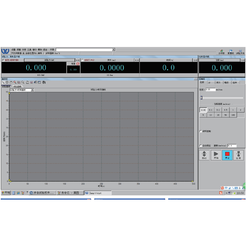 WAW微机控制电液伺服万能试验机软件图解