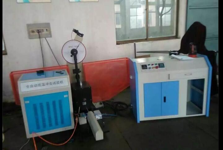 低温自动送料冲击试验机JBDW-300Y-60度