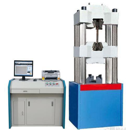 微机控制电液伺服万能试验机WAW-600B