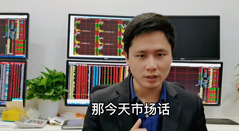 青海新能源装机占比超六成 光伏成为..大电源