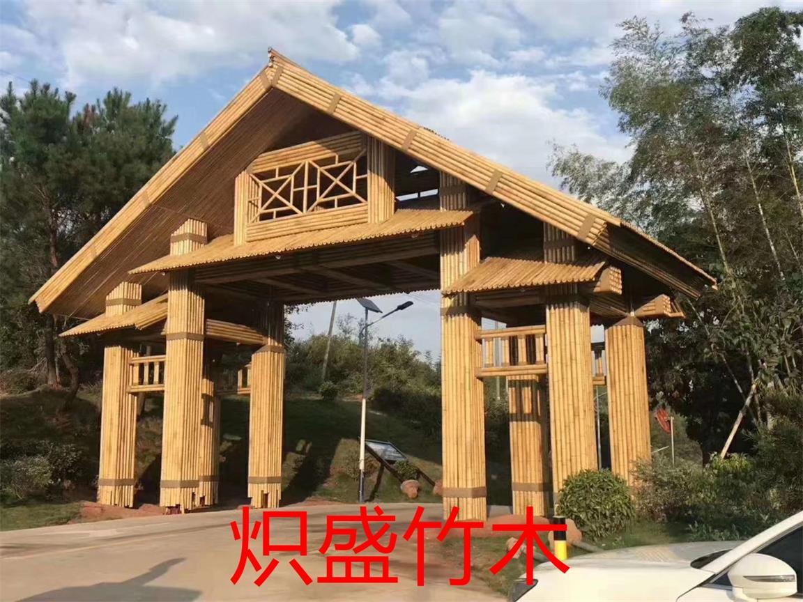 炽盛竹木建筑公司成都竹门楼工程案例