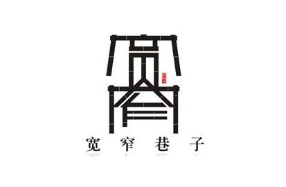 四川竹亭工程合作客户